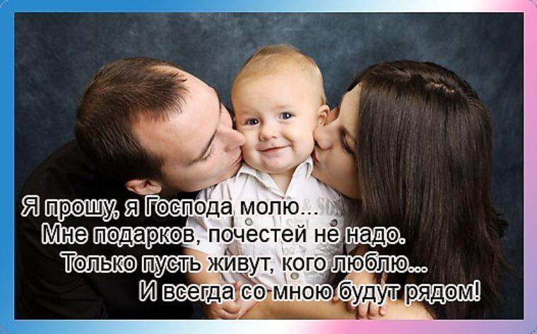 Цитаты про детей фото красивых людей