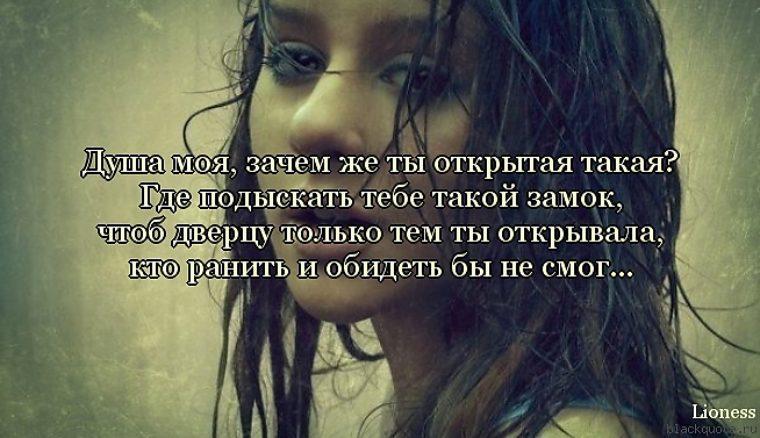 Лето Господне - Шмелев И.С