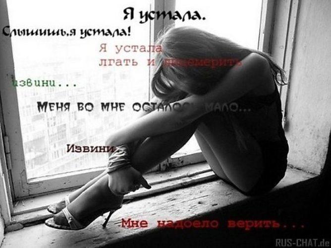 Девушки скучают в одиночестве или бомбят минет  355678