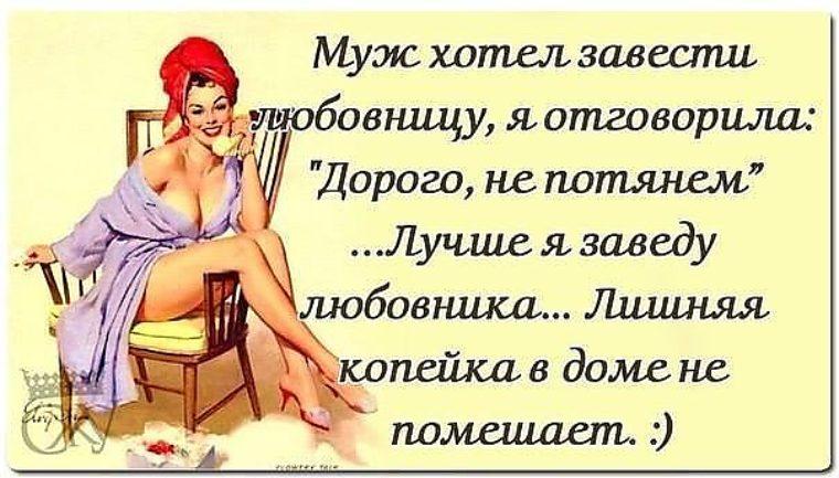 porno-igra-dlya-rs