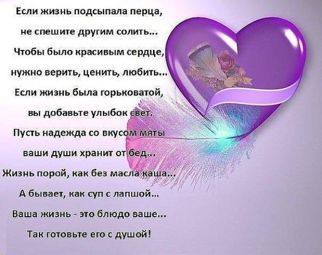 Хороший большой стих о любви