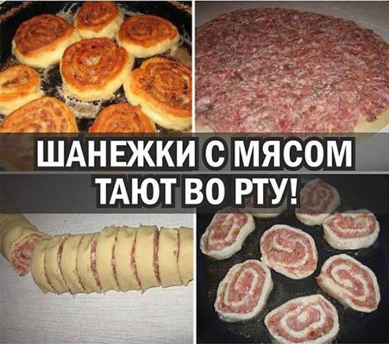 Рецепты выпечек с мясом