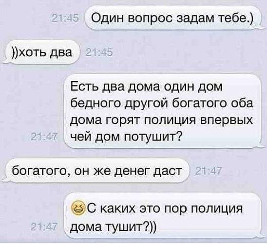 ogromnaya-grud-studentka