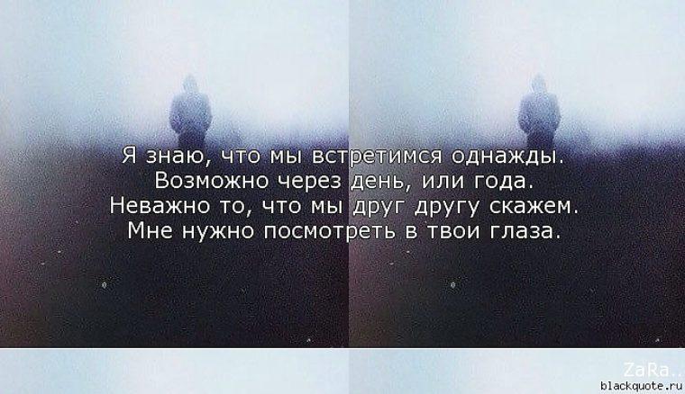 Плачут твои глаза песня мп3