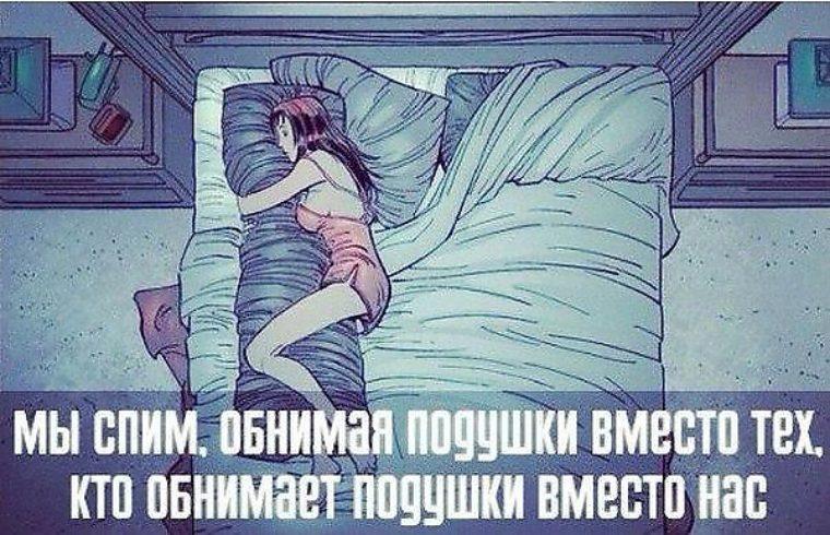 Крепко обнял бы днем и ночью