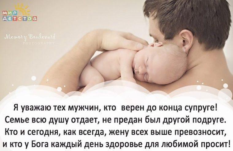Бросил с ребенком и беременную 1106