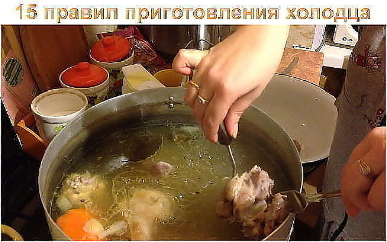 Как сварить холодец рецепт с фото пошагово