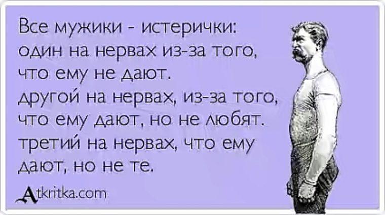 kak-devki-ebut-muzhika-v-kartinkah