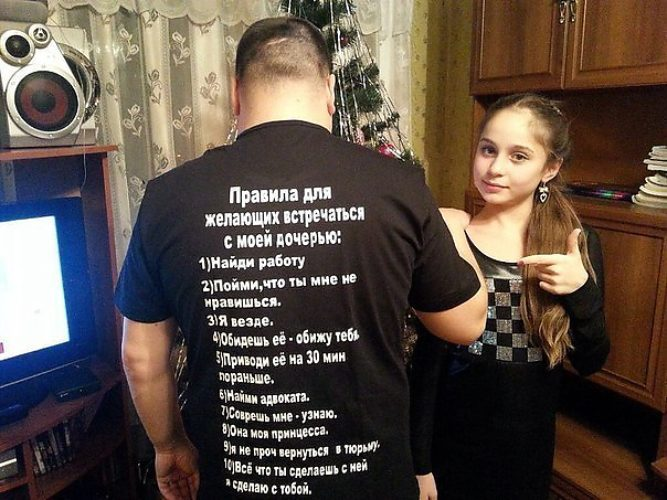 папа прямо глазах матери учит дочь любви фото