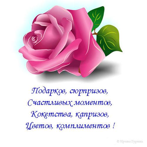 Поздравление на татарском языке с никахом для дочери 97