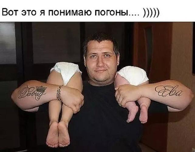 Фото тату имя захар