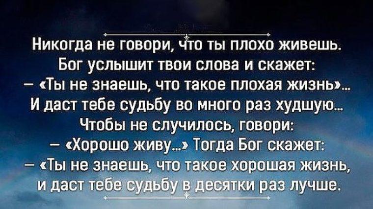 Николаевна 2016-12-19 что такое слабый человек сохраняют ноги тепле
