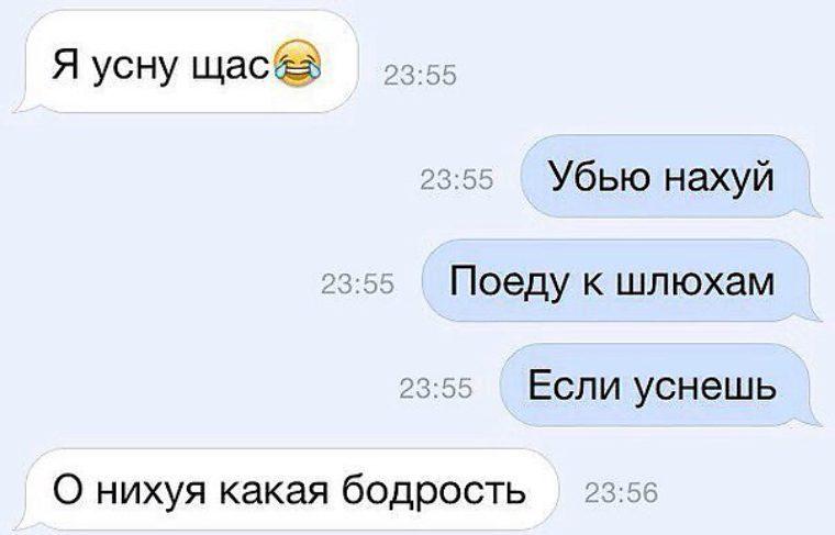 privichka-k-prostitutkam
