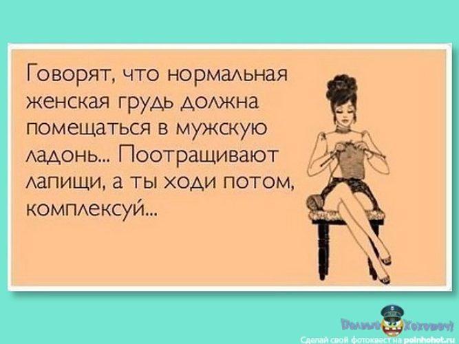 kak-sdelat-muzhskoy-orgazm-moshnee