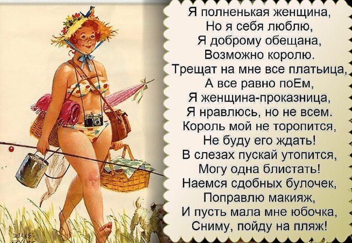 Поздравления юморестические