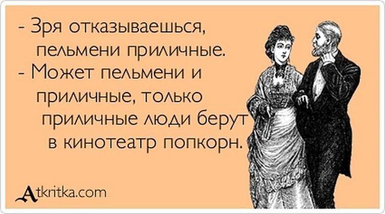foto-seksualnaya-dari-sagalovoy