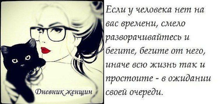 ветчины веселые статусы про жизнь Константин Крюков