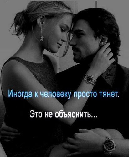 seks-s-muzhchinoy-na-more