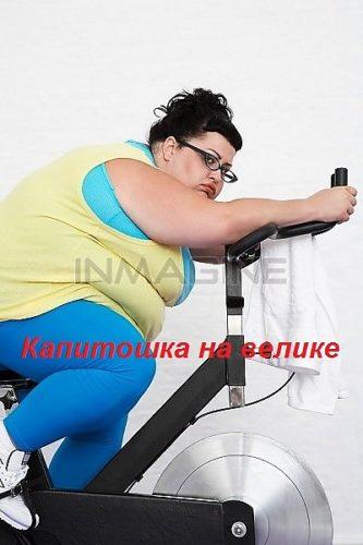 Метолика похудения с помощью беговой дорожки