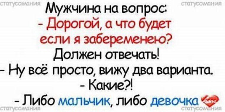 бабедра ру эрос
