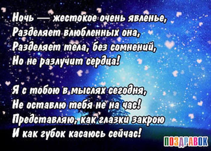 grubiy-golos-u-zhenshini-eto-seksualno
