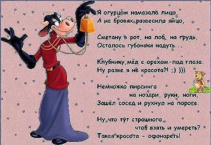 Украинские матерные смс с днем рождения