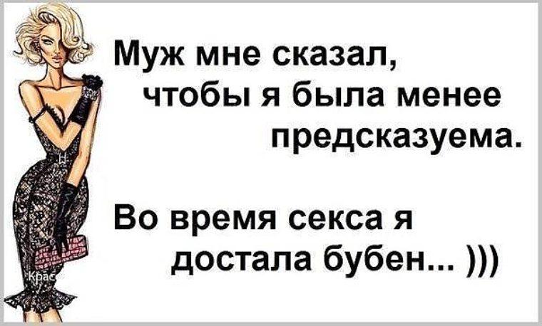 seks-posle-udaleniya-molochnoy-zhelezi
