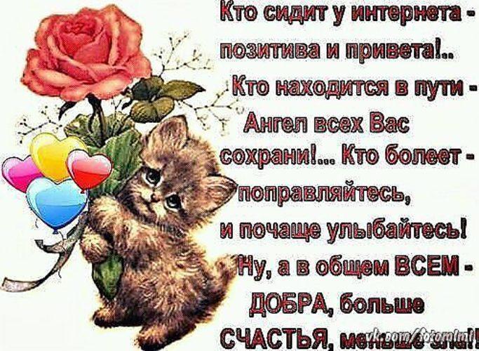 https://i2.tabor.ru/feed/2016-06-25/10723530/84824_760x500.jpg