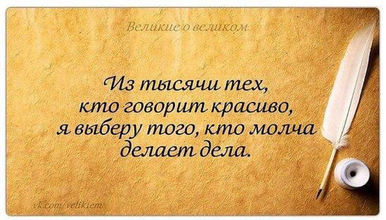 Красивые цитаты знакомства