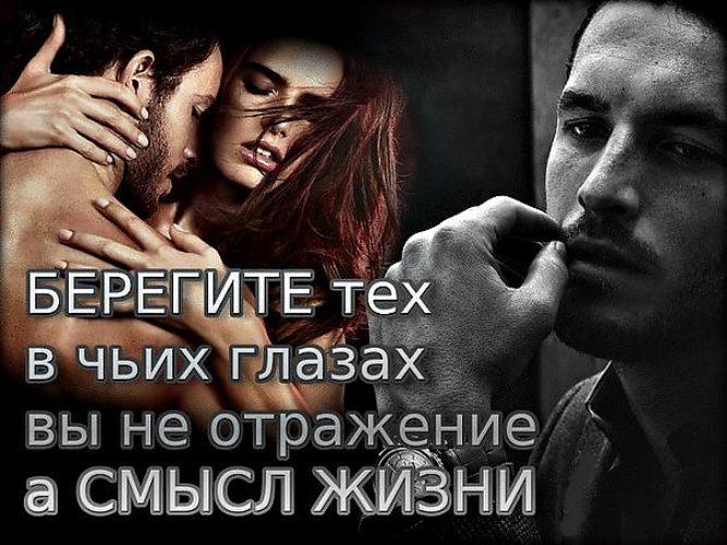 Картинки, открытки кто не ценит любовь