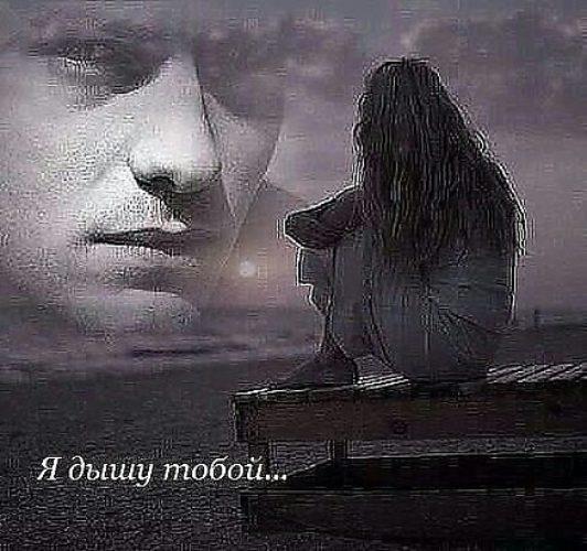 картинки про расставания со слезами наши молодые