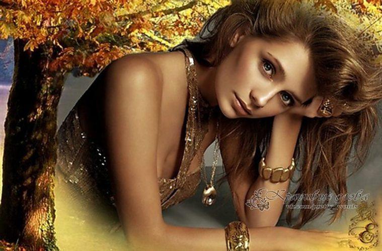 фото прелести женщины
