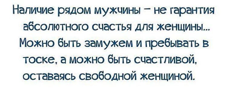 loboda-polnostyu-golaya