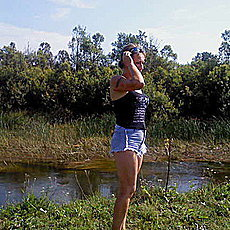 Фотография девушки Лимонадовна Я, 39 лет из г. Красноярск