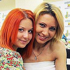 Фотография девушки Малинка, 35 лет из г. Москва