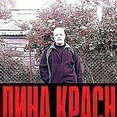 Фотография мужчины Toptiptot, 37 лет из г. Магнитогорск