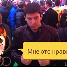 Фотография мужчины Alex, 33 года из г. Ташкент