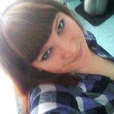 Фотография девушки Wika, 26 лет из г. Красноярск