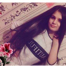 Фотография девушки Лиана, 22 года из г. Москва