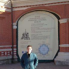 Фотография мужчины Макс, 33 года из г. Саратов