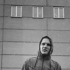 Фотография мужчины Sergei, 22 года из г. Борисов