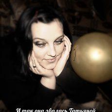 Фотография девушки Танечка, 34 года из г. Мариуполь