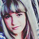 Фотография девушки Ульяна, 19 лет из г. Арзамас