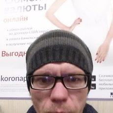 Фотография мужчины Хирон, 37 лет из г. Москва