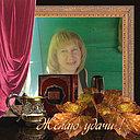 Фотография девушки Любовь, 44 года из г. Омск