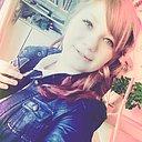 Фотография девушки Юлечка, 16 лет из г. Бабушкин