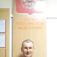 Фотография мужчины Vyacheslav, 40 лет из г. Самара
