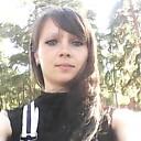 Надин, 26 лет