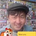 Макс, 43 года