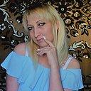Василиса, 35 лет